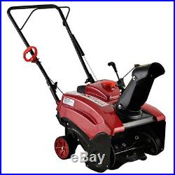 18 inch 87cc Single-Stage Electric Start Gas Snow Blower/Thrower