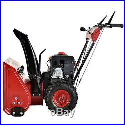 AMICO 24 inch 212cc Two-Stage Electric Start Gas Snow Blower/Thrower