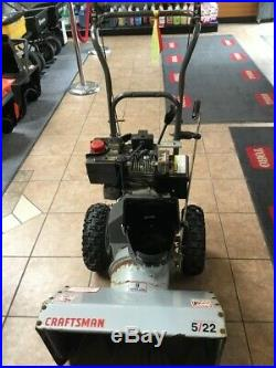 Snow Blowers » withelectric