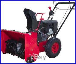 Gas Snow Blower Two Stage 22 in. Clearing Driveway Sidewalk Compact Lightweight