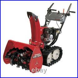 Honda 2 Stage Snowblower Wheels Hs50 Hs55 Hs70 Hs80 Hs624 Hs724 Hs828 Hs928