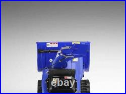 In US. Brand New Crated 2016 Yamaha YT624EJ/YT660, 24 Track Gas Snowblower