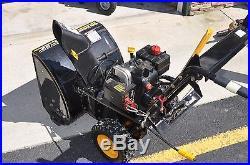 yard machine snowblower electric start