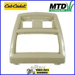 New Genuine Oem Cub Cadet Mtd Grill 931-3178 1440 1641 1863 1864 2086 2182 2284