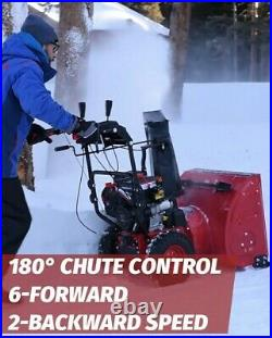 PowerSmart PSS2240-HD 24 inch 212 cc Two-Stage Gas Snow Blower with Elec start