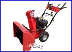 Powerland 24 196cc Two Stage Electric Start Snow Blower PDST24E