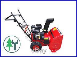 Schneefräse Snowpower 656E Elektrostart mit Radantrieb 6,5PS Benzinmotor